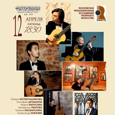 Concert at Murom Philharmonic