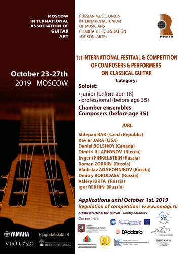Ist International Festival and Competition MMAGI-